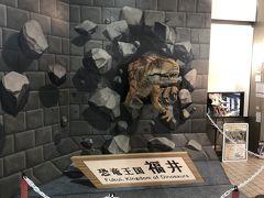 初着陸小松空港!  到着ゲート出たら目の前に「恐竜王国 福井」ってw ここ石川県だよね!!笑