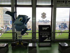 磐田駅に到着しました。 駅ではジュビロ磐田のマスコットがお出迎え。