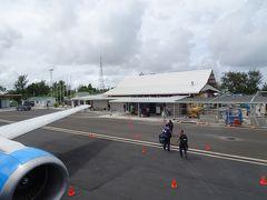 ボンリキ国際空港 (TRW)