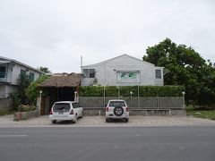 Fema Lodge
