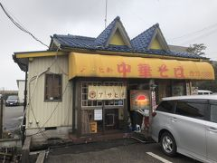 昼飯は加賀温泉郷で有名な中華料理屋、アサヒ軒へ!店内が超レトロ!