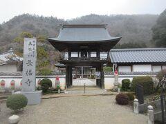 最初の予定地長福寺。 3重の塔は少し離れた場所にあった。