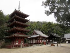 中道山円光寺明王院 国宝の「本堂」「五重塔」を有する真言宗大覚寺派の古刹として知られています。