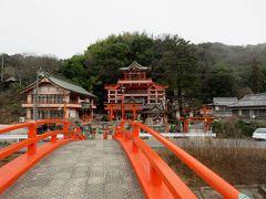 明王院のすぐ隣にある草戸稲荷神社