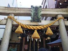 続いて本日の七福神めぐりでお目当ての小網神社にやって来ました。 ここには弁財天様が祀られているとか。 金運アップのご利益をあやかりたくて来たわけですが、ここだけ参拝客が多い多い(笑)