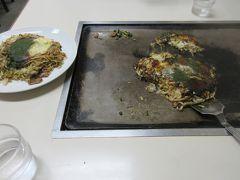 福山でうどん入り広島風お好み焼きと焼きそばを食べる