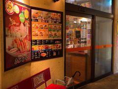 『タコライスcafe きじむなぁ 』は沖縄のソウルフードの タコライス専門店。