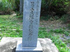 沖縄戦の名残りは無いに等しく見える北大東だが、やはり軍は駐留していた。 ここ北大東でも14の戦跡があるという。