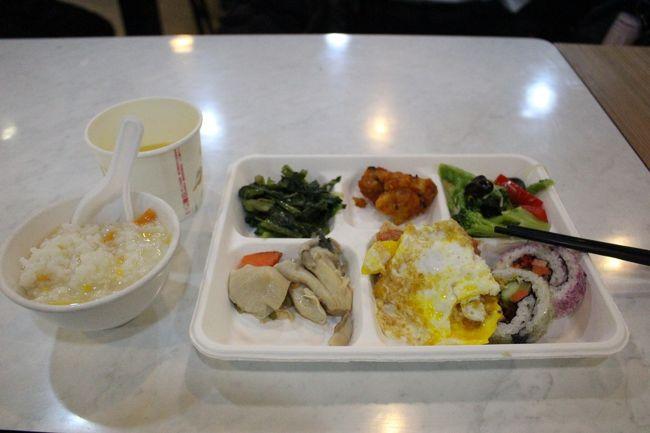 これで105元≒420円。<br /><br />「湯葉の唐揚げ?」は普通に鳥唐と区別つかない感じでうまかった。<br /><br />台湾のいいところは、野菜不足にはならないこと。<br /><br />一方台湾人は、日本旅行で困ったことに「野菜不足」を挙げる。