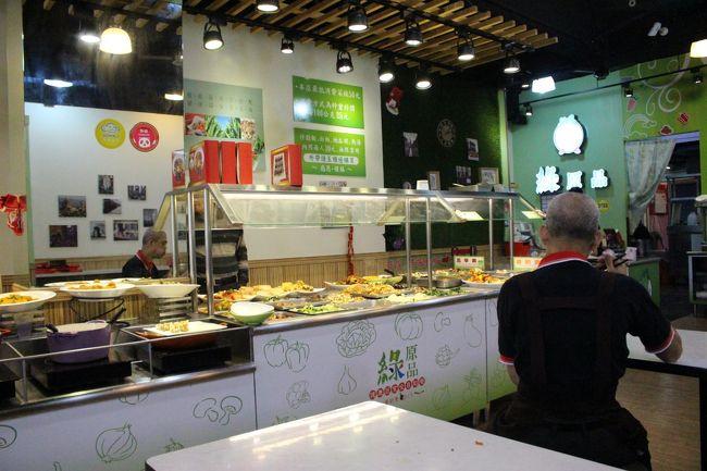 バイキング形式の店。<br /><br />店員に<br />「肉はどれ?」と聞くと、渋い顔をされる。<br /><br />この店は「素食」の店だった。<br /><br />「素食」とは、いわゆる「精進料理」。<br /><br />「素食」店には2度と入るまいと決めていたのに…