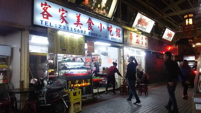 炭水化物を食べないと眠れないのでもう少し食べたい。<br /><br />お店の人に<br />「海鮮と野菜を食べたい」と注文したら<br />