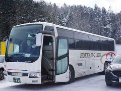 札幌駅北口7:50集合 8:00出発 北海道バス NO・945 のお世話になります バスは満席です