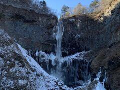 奥日光・華厳の滝 一部凍っています!