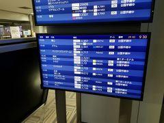 意外にもバンコク行き直行便ははじめて搭乗します。