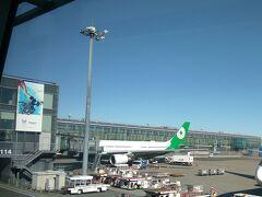 あっという間に羽田空港  晴天です。
