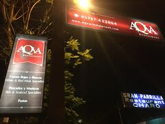 19:00 夕食へ。 街を歩いて気になっていたレストランへ。 昨日行ったレストラン、CHAROの向かい側です。