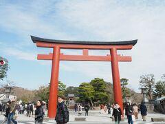 鶴岡八幡宮 三の鳥居  八幡宮の前に来ると青空も広がってきました。