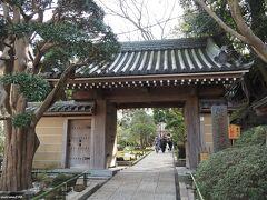 報国寺 総門  浄妙寺から歩いて直ぐ。 「竹の寺」として人気があり、外国人も多く訪れます。