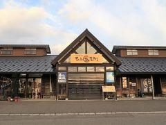 ひみ番屋街 (道の駅 氷見)