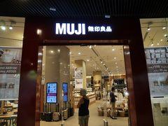 MUJI (ドバイモール店)