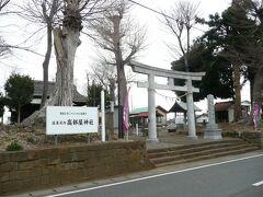 次に訪れたのが、高部屋神社です。
