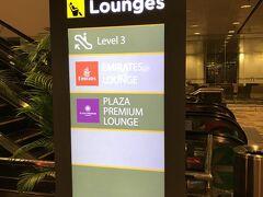 チャンギ空港到着。 トランジットホテルでは6Hフルフル睡眠に充てたいので、到着の1時間後に予約を入れていました。そのためチェックイン前に、ラウンジでシャワーを浴びておきます。