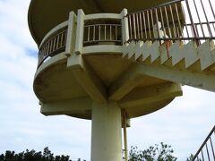 戦時中、電波探知機があった場所も 今は平和な展望台