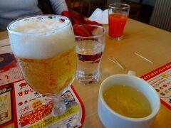朝早めに家を出て、熱海梅園、そして伊豆山神社での参拝をしてきました。  帰り道の湯河原のファミレスで遅めの昼食を摂ります。  まずはビールです!(笑) (え、車は大丈夫か?いえいえ、そのためにnorisa妻がいます(苦笑))  春の訪れを十二分に感じた、風もなく穏やかな初春の一日でしたーーー。
