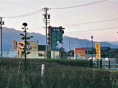 まだ開いていた道の駅立田ふれあいの里に立ち寄ります。  道の駅立田ふれあいの里 16:52( 2.3km・199.7km・27.6km/h )             17:12