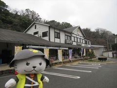 次なる目的地は、笠山にあります、柚子屋本店。 夏みかんの加工品の製造と販売をされています。