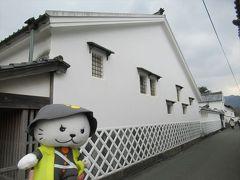 ツアーでの別行動は勝手知ったる菊屋住宅・・・は有料なので今回はやめて