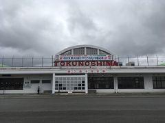 1時間ちょっとで徳之島空港に到着 さすが、ジェット機は早いです