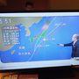この台風が接近中。東京直撃コース。 そして北海道も暴風域に入る可能性。 しかも帰る日の夕方が札幌最接近。 これは帰れない可能性が。