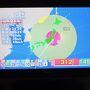 朝のニュース。 札幌はもう強風圏に入ってるのね。 というか、東京直撃だったのね。 そういえば総選挙でした。不在者投票済みです。