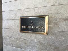 リッツカールトンバリに到着
