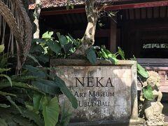 私は旅にでると美術館によく行くので、今回はこちら、 ネカ美術館へ  バリの絵の移り変わりがよくわかり面白かったです。建物も素朴で写真撮影をしている方もいました。  観光客は少なめです。