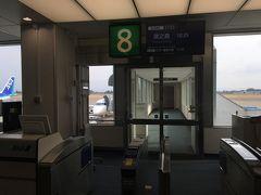 鹿児島空港から徳之島行きのフライトに乗り込みます 座席は2-2で1A窓側を指定しました