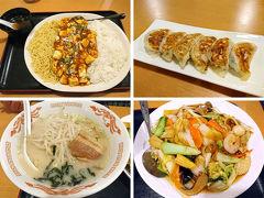 台湾料理 スタミナ食堂
