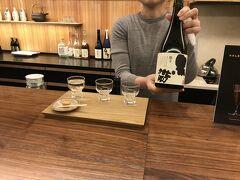 金沢最大の造り酒屋さんが経営するお店。 「福光屋」さん  お土産品の販売のほか、奥にはバーカウンターがあります。 夫は 利き酒セットをお願いしました。