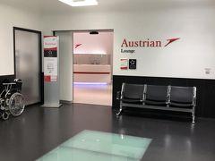 11月26日月曜日 大雨 ウィーンでずぶ濡になった。 ホテルAltstadt ViennaからUberで空港まで26.46ユーロ。(来る時は39.29ユーロ)  ウィーン17:25~ブリュッセル19:15着 OS355便 チェックインの時に(パスポートの提示不要)  この便はオーバーブッキングで変わってくれたら250ユーロ支払うけどというオファーがあったがこれ以上遅くなってもイヤなので断る。  終わってオーストリアン航空のラウンジへ。