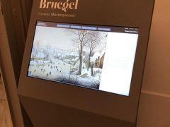 ベルギー王立美術館 ブリューゲルについて主要作品がウィーン美術史美術館に応援しに行っている。 留守中の展示はどうか気になった。  留守なりに元気  写真はGoogleとコラボ作業のデジタル展開 この奥の特別展示室にはプロジェクションマッピングでブリューゲルの主要作品を超拡大で展示していた