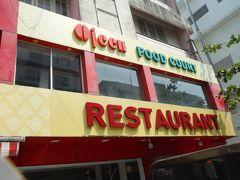 オジーレストランで夕食&フレッシュジュース