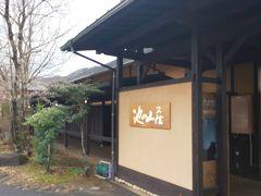 道の駅に寄りまくって、16:30頃に本日のお宿「池の山荘」へ到着です。