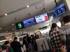 羽田に到着  すぐに沖縄へ向かいます