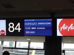 1日目 エアアジアでバンコクに行って来ます。 そういえば、 昨年のチェンマイ行の時もエアアジアにお世話になりました。
