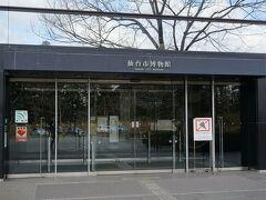 お目当ての仙台市博物館へ。  伊達家の歴史から、 慶長遣欧使節団の歴史まで展示があって大満足。