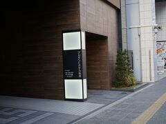 仙台駅に戻ってホテルチェックインへ。 宿泊するのは、 法華クラブグループのアルモントホテル。
