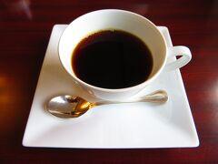 喫茶室 翆に入った 食後のコーヒー ここも、庭園見学席の料金込みと思えば、リーズナブル。