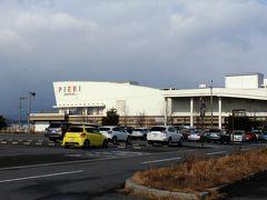 ちょこっとお買物♪ PIERIといえば、以前「明るい廃墟」として全国的に有名になった経緯が。 200店舗ほどのブースがあるのに、最終的に営業していたのは4店舗だけ…という、そんな時代を経て、今はそれなりに頑張っているようで。 この日もそこそこ賑わってました。 3月1日には、琵琶湖を一望できる温泉施設もオープンしたようで、今後は安泰??