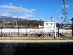 13:20 金島駅に着きました。(渋川駅から6分)